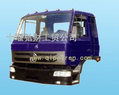 普通�z(K�_东风eq1141k普通型驾驶楼