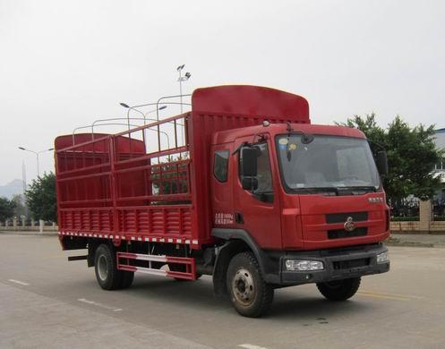 仓栅式载货车 lz5161ccym3aa图片