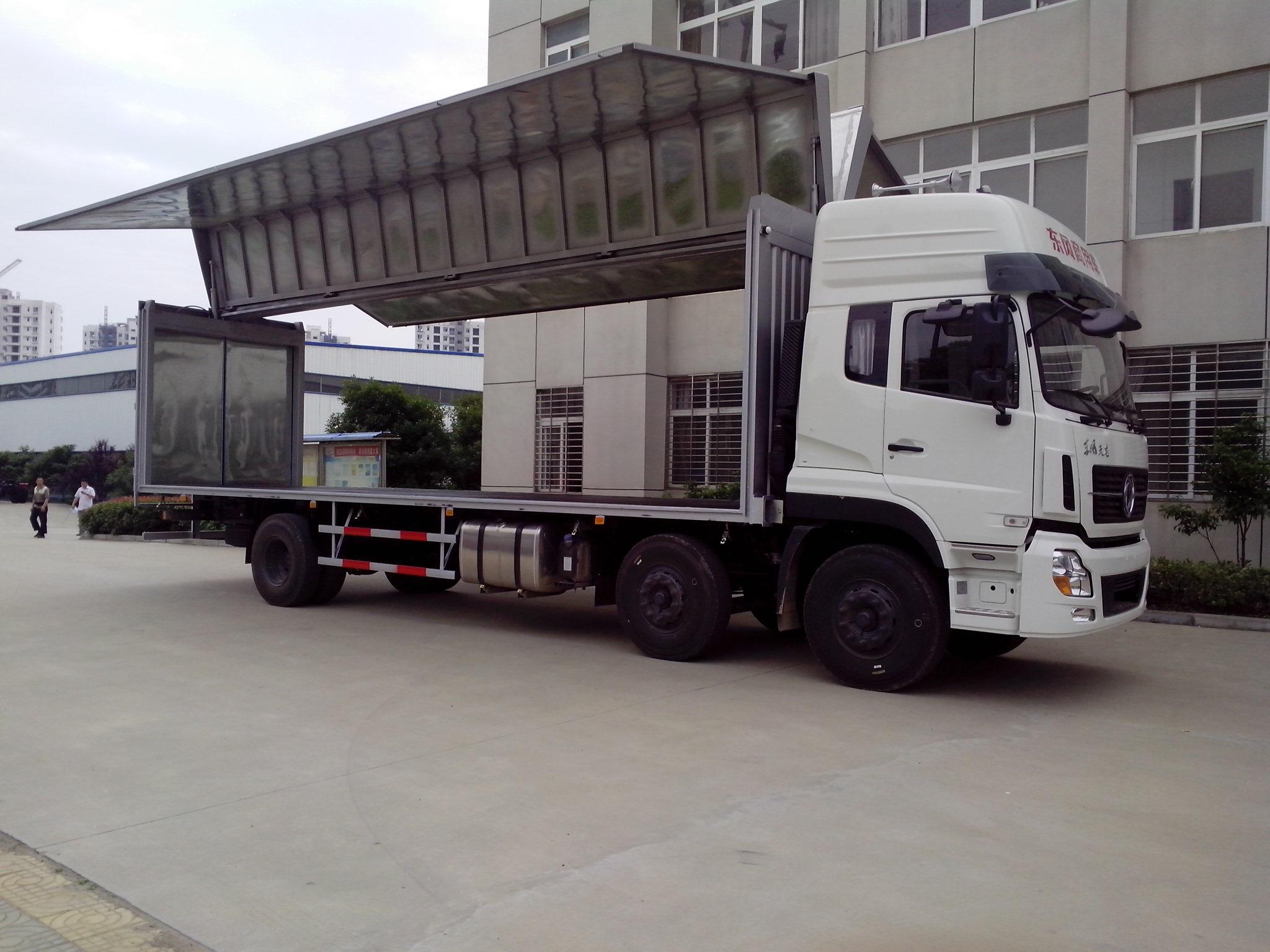 霸龙9米6飞翼车 柳汽翼展厢式车整车销售 国四霸龙飞翼车图片