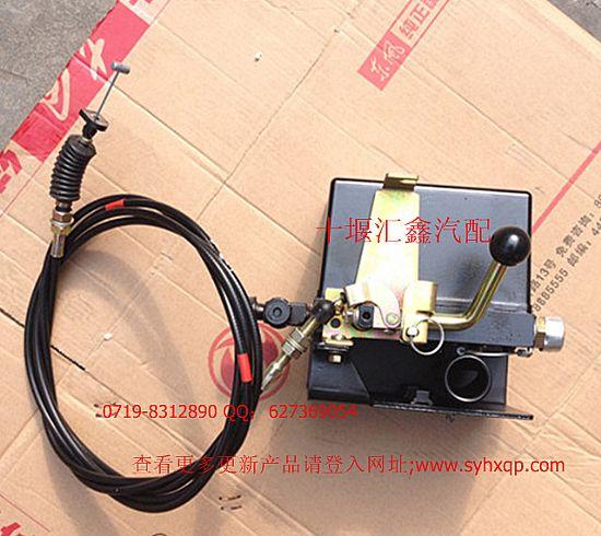 东风天锦驾驶室总成5005010-c1103手动液压泵带支架拉索总成 5005010图片