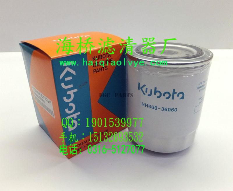 360hhcom_供应hh660/36060滤清器 海桥滤清器厂现货 hh660-36060滤清器