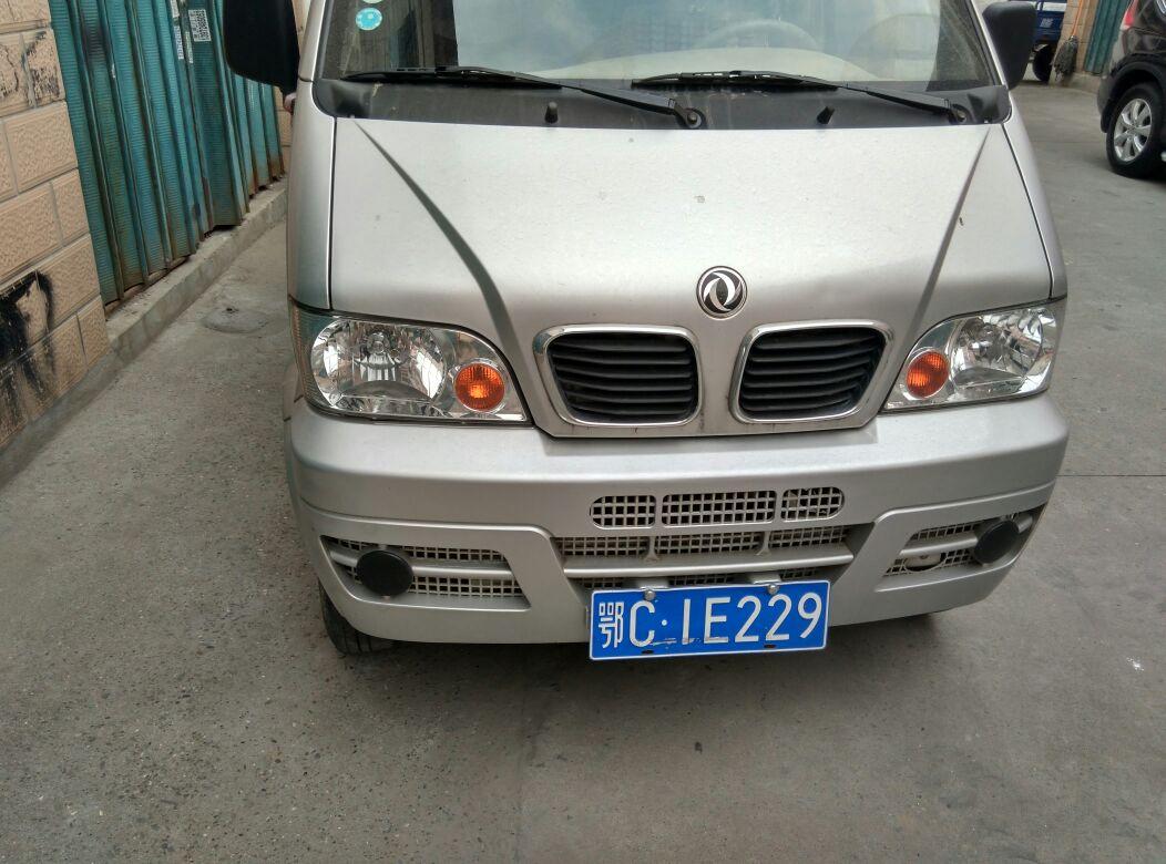 转向灯v小康小康:东风(东风品牌)车型:东风小康k17大灯型号瑞虎8销售量图片