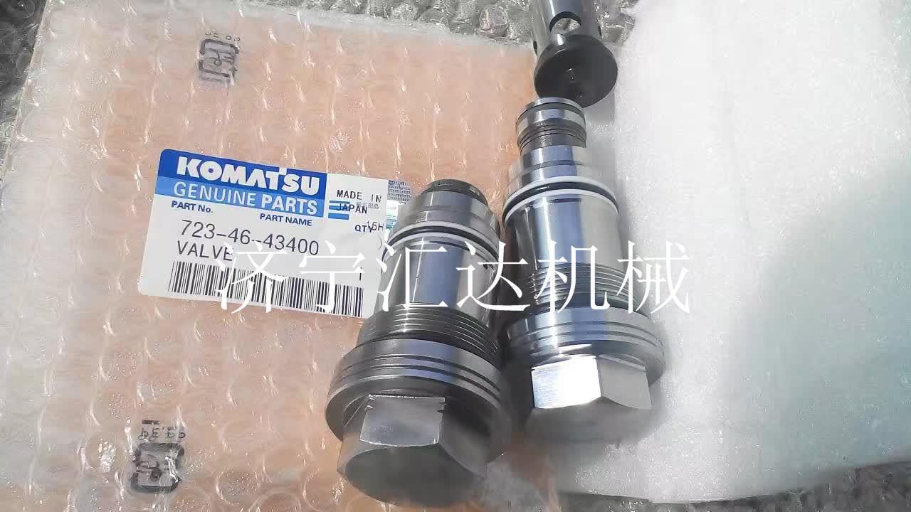 pc400-7主阀压力传感器 自减压阀 小松挖机配件 山东济宁 0020图片