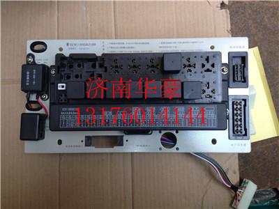 陕汽奥龙驾驶室保险盒 dz91189582100