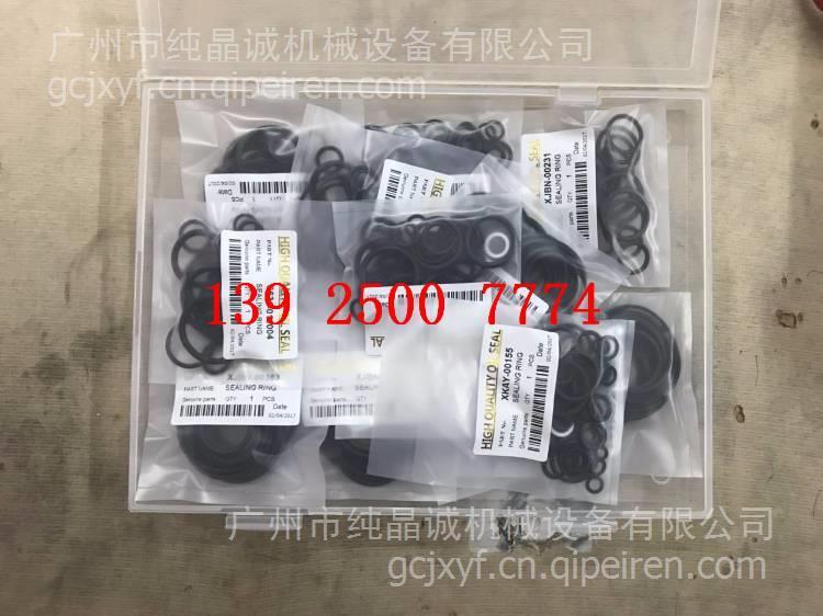 现代r190-7 分配阀修理包 现代r190-7 分配阀修理包图片