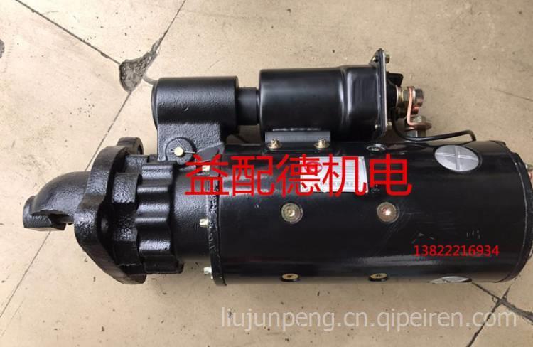 起动机 启动马达qd2853h 上柴,无锡动力12v135 a774zl-11-001 a
