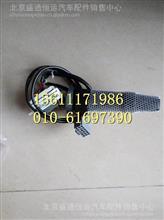 排气管软连接 欧曼gtl配件 h0120160004a0_1图片