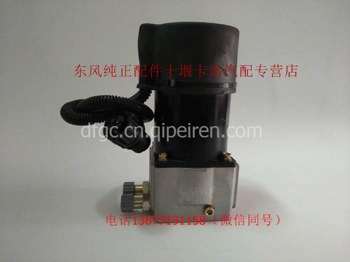 控制器电机 5005015-c0100东风天龙驾驶室举升油泵电机5005015-c0100