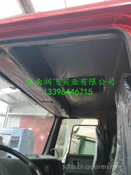 主副油箱转换开关电线束电话:13396446715   az9727770059 8×4自卸车