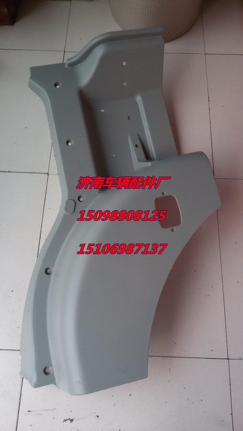 龙2式反坦克导_斯太尔王保险杠|斯太尔王面板|斯太尔王导风罩|斯太尔王叶子板 斯太尔