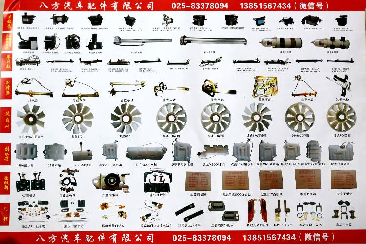 索8油泵电路图