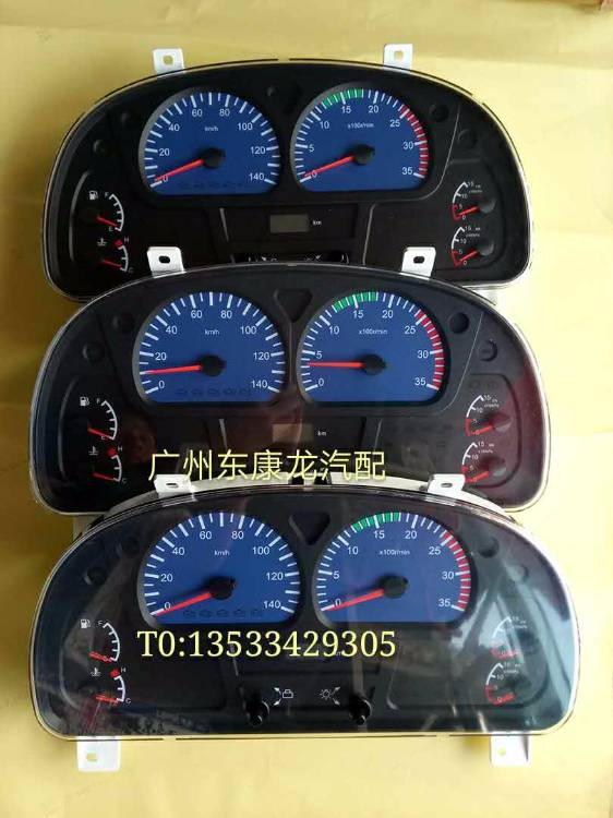 3801020-c1210东风天龙天锦大力神组合仪表总成 3801020-c1210