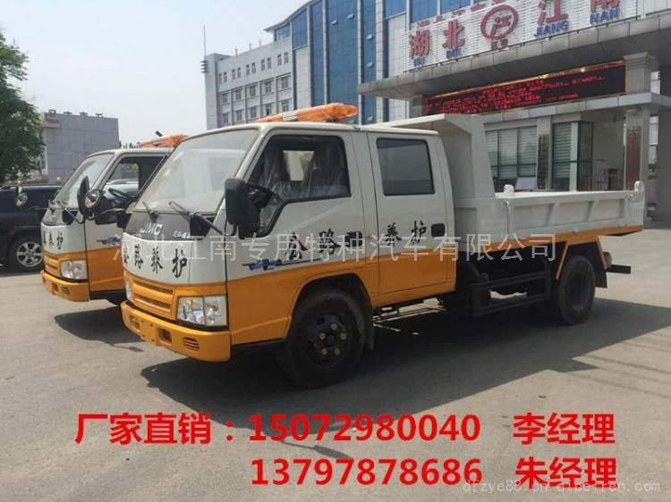 发动机 发动机型号: jx493zlq5 发动机厂家: 江铃汽车股份有限公司