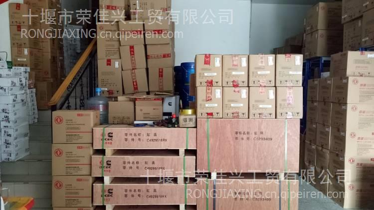天龙天锦左车门电动玻璃升降器 6104010-c0101