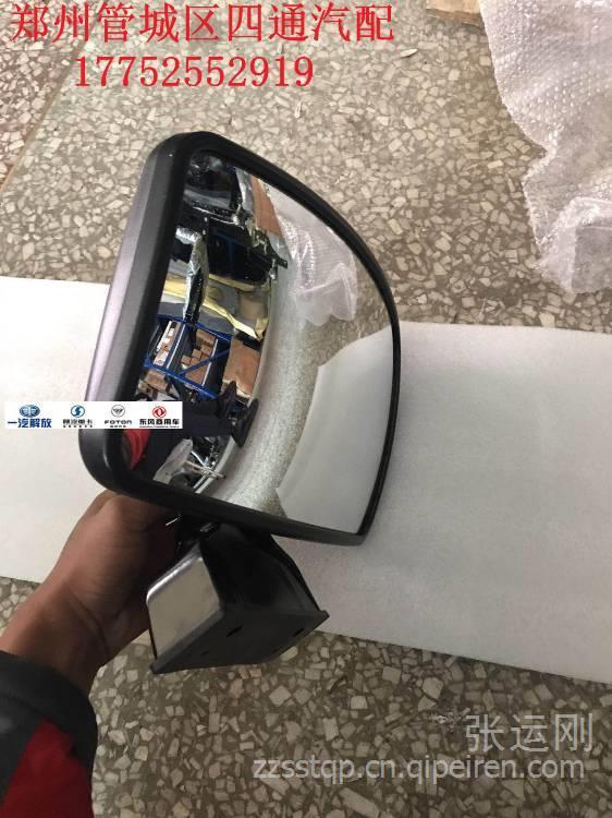 福田戴姆勒欧曼汽车原厂配件 gtl后尾灯 超能版后照组合灯原厂 陕汽图片