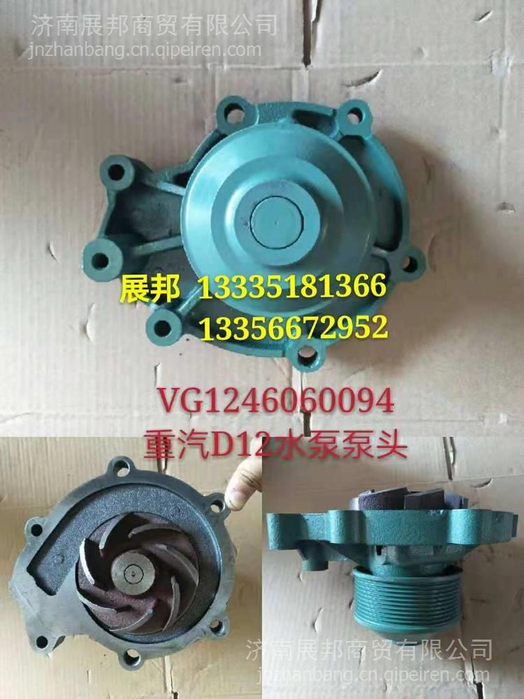 200v10100-6126 003 电磁阀o型圈 200v05104-0234     机油泵内转子