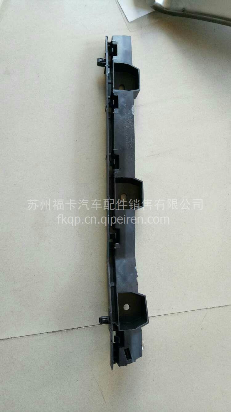 福田图雅诺右保险杠塑料支架 1531020006图片