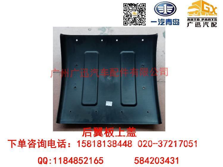 5001162-e18 前悬置右减振器下支架(见5001161-e18) 5001170-e96 主锁图片