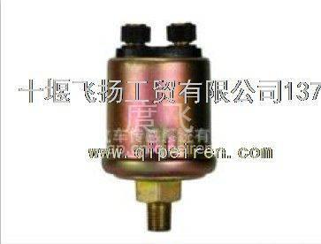 东风天锦玉柴发动机全车传感器/(玉柴专用)机油压力传感器总成 670a-3