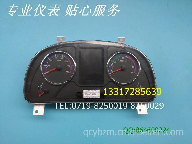 3801050-tc1173东风天龙汽车仪表盘 3801050-tc1173
