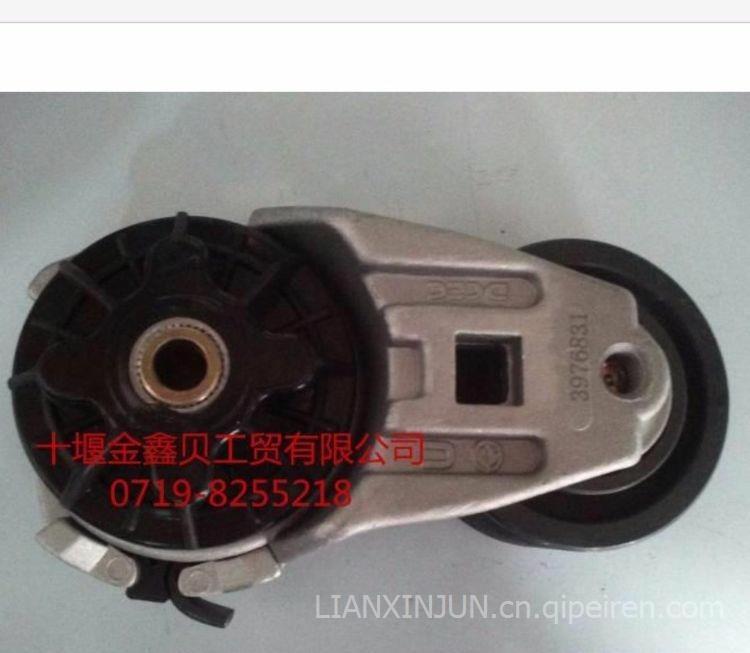 东风天龙汽车康明斯发动机皮带涨紧轮c3976831 c3976831