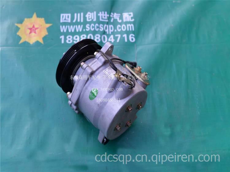 南京依维柯nj2046涡旋式空调压缩机97300938 97300938