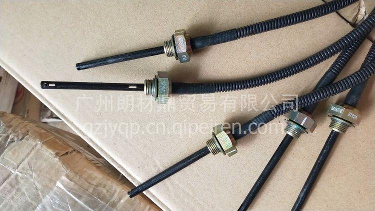 机油油位传感器d5010477145 d5010477145