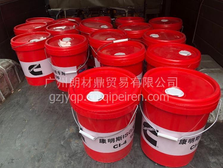 3693024福田康明斯isg专用机油欧曼德龙车专用 3693024