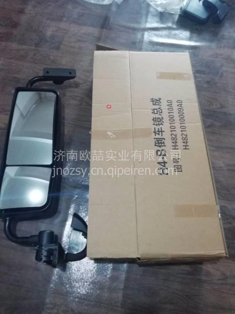 福田欧曼gtl倒车镜总成 gtl倒车镜价格厂家图片 13695318557图片