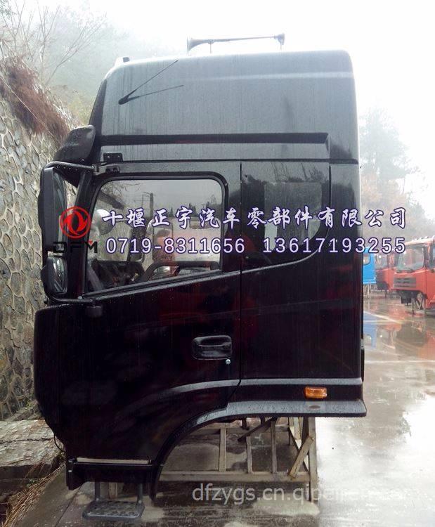"""十堰正宇汽车零部件有限公司位于""""中国卡车之都""""""""百里车城""""美誉的"""