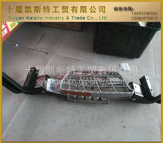 东风天龙东风大力神汽车驾驶室脚踏板护罩及配件,下脚踏板护罩