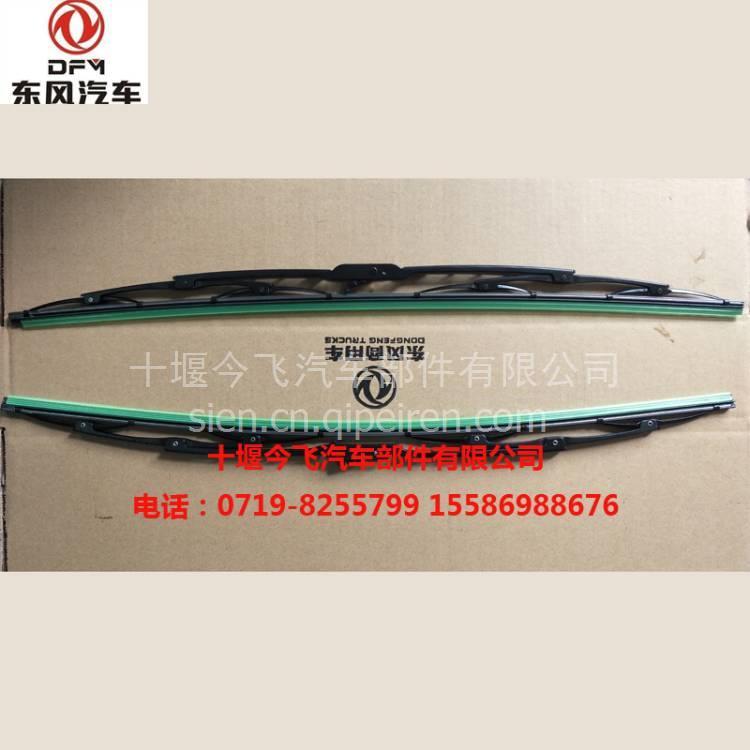 供应原厂东风天龙天锦大力神雨刮器雨刮片 5205012-c0100