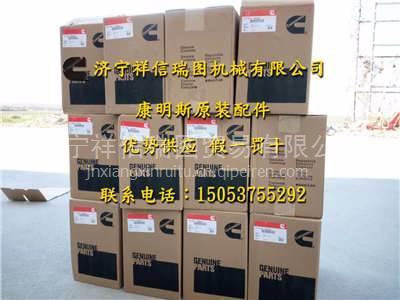 康明斯原装进口345发动机|大修原装配件|电脑板   康明斯m11-c290