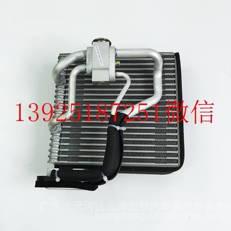 一汽解放j6蒸发器总成空调蒸发箱 8107030-a65
