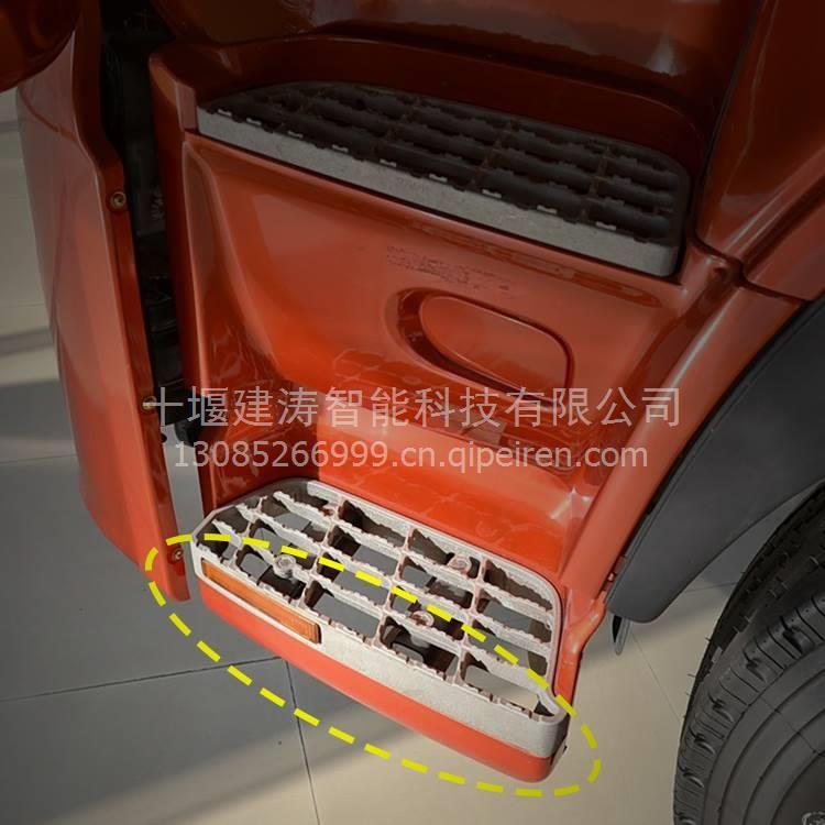 东风天龙大力神汽车驾驶室脚踏板下装饰条罩横条装饰板装饰条围板