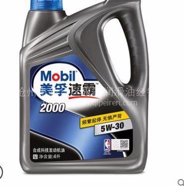 壳牌喜力HX7全合成油蓝壳机油汽车润滑油5W重庆有限公司通信设备风驰图片