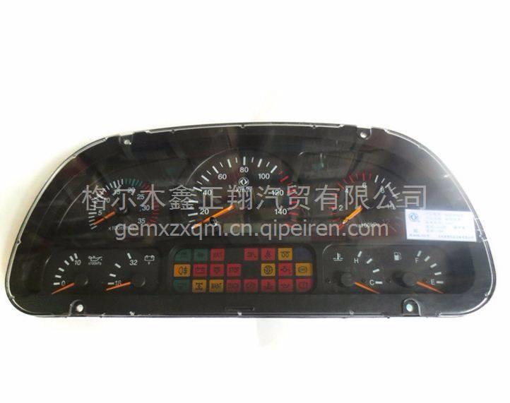 厂家直销汽车仪表盘 东风天龙汽车组合仪表 汽车驾驶室仪表板 厂家