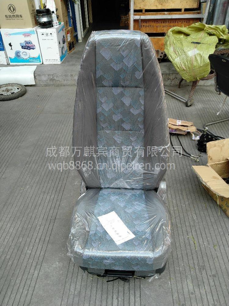 东风天龙启航新款气囊座椅总成6800010-c4311高度可调,腰部气囊图片