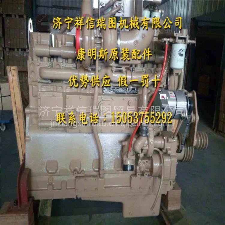 9-龙工cdm6235挖掘机发动机-空调皮带|燃柴油泵   康明斯西安isme380