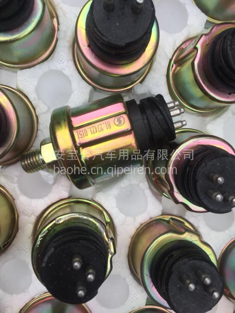 陕汽德龙气压传感器 空气压力传感器 81.27421.0151 81.27421.0151图片